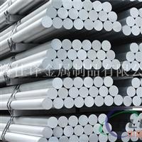 7050铝棒 7050板材 7050铝管
