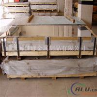 6061铝棒 6061板材 6061铝管