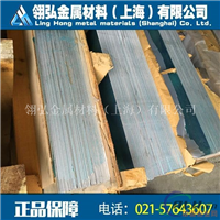 航空铝板  7075t6航空铝板