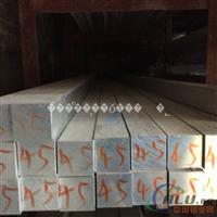 长沙5A06H112铝管厂家 大截面铝管现货
