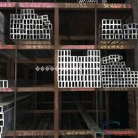 丽水LY12无缝铝管厂家 3003合金铝管现货