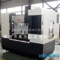 XK7132數控銑床立式加工中心