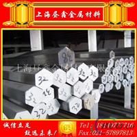 进口2A01铝棒优惠单价
