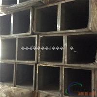 白城5A06铝管厂家 7075合金铝管现货