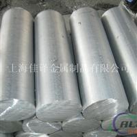 1100铝板 1100棒材  1100铝管