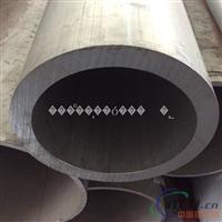 淮安开模5754铝合金管厂家 厚壁铝管现货