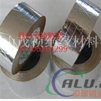 夹筋铝箔胶带 铝箔玻纤布