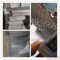 铝板网装饰穿孔铝板压型吸音板