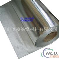 玻璃纤维布复合铝箔