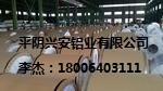 3003保温铝卷厂家