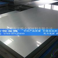 6010国标铝板6010O态铝薄板尺寸