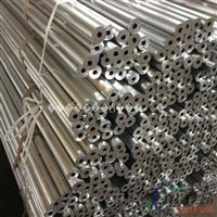 辽源7075T6铝管厂家 5A06合金铝管规格
