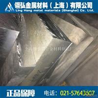 2014铝合金铝管