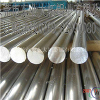 东莞LC9铝棒厂家
