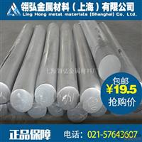 厂家销售7050铝板