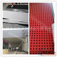 铝板冲孔网压型吸音板装饰