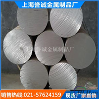 2A11中厚铝材切割 2A11用途