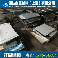 优惠2A14铝板