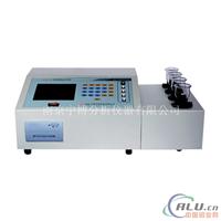 铝合金分析仪,快速分析仪器