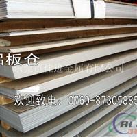 6060西南铝合金 6060铝薄板价格