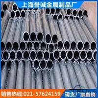 6060中厚铝板 6060细小铝管