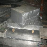 1060压花铝板 合金铝板纯铝板
