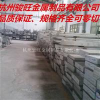 铝铜合金LD10铝材是什么价格