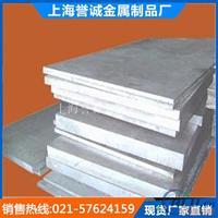 5056铝合金密度 5056铝板用途