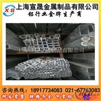 上海7075铝板铝棒