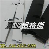 铝格栅 木纹铝格栅 喷涂铝格栅