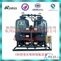 冶金行业专用制氮设备