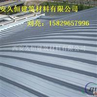 铝镁锰屋面板_YX65430氟碳涂层3004材质