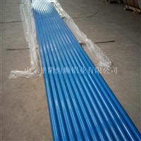 涂层瓦楞铝板加工,压型铝板生产,瓦楞铝板生产,铝镁锰压型铝板生产