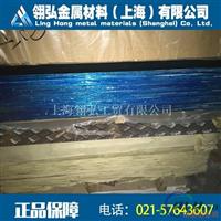 2024花纹铝板生产