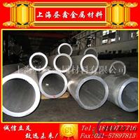 6063薄壁铝管生产厂家