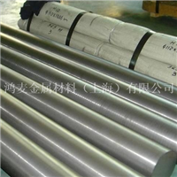 5A02铝卷屈服