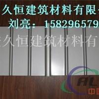 供應武漢鋁鎂錳金屬屋面板