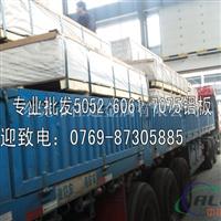 氧化铝合金 A6082铝薄板价格