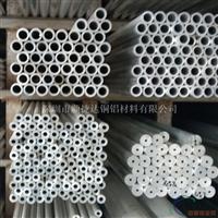 6063挤压准确铝管 精抽铝管