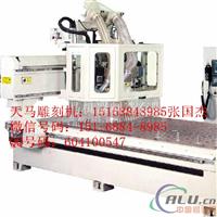 济南生产1325数控开料机的厂家