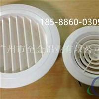 贵州酒店空调出风口厂家尺寸订做