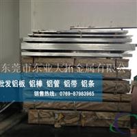 上海5086铝板 5086氧化铝板