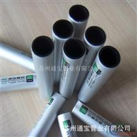 铝合金衬塑PE复合管厂家价格优惠