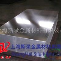 YH75铝板   YH75铝板厂家