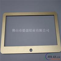 LED电视机边框铝合金生产厂家 铝合金