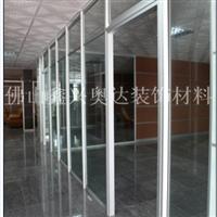 大量销售玻璃隔断铝型材