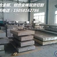 7075T651铝板成分7075T651铝板性能