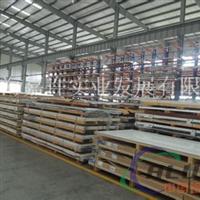 8011铝合金8011铝板