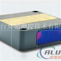 工业用高准确度激光位移传感器