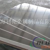 2A14铝合金LD10铝板